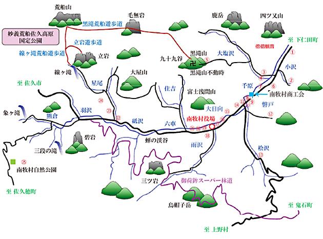 南牧村商工会会員地図